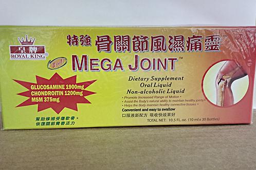 Royal king Mega Joint 30x10ml 3 boxes Free Shipping