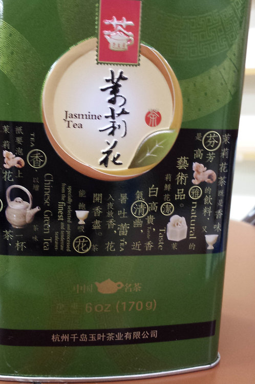 Tea King of China Jasmine Tea 6oz Free Shipping
