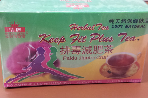 Royal King Keep Fit Plus Tea 20bags 8 boxes Free Shipping