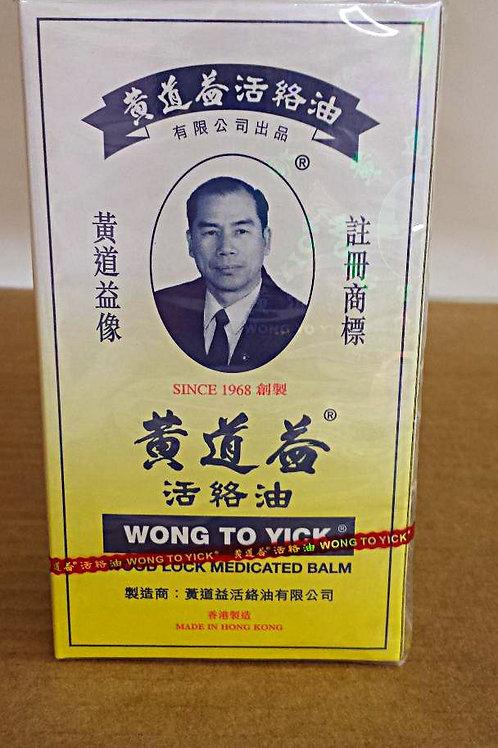 Wong To Yick Wood Lock Medicated Balm 50ml Free Shipping