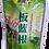 Thumbnail: Ge Xian Weng Ban Lan Gen 6 pkgs  Free Shipping