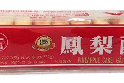 Nice Choice Pineapple Cake 8oz Free Shipping