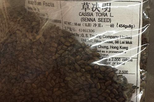 Cassia Tora L (Senna Seed) 16oz Free Shipping