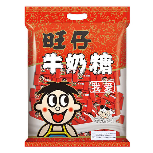 Hot-Kid Milk Chewy Candy Original 318gm Free Shipping