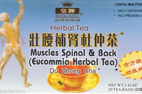 Royal King Muscle Spinal & Back Tea 20bags 5 boxes Free Shipping