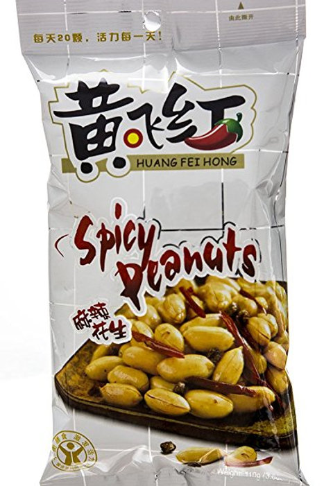 Huang Fei Hong Spicy Peanut 210gm 3 pkg Free Shipping