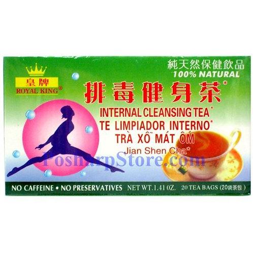 Royal King Internal Cleansing Tea 20bags 5 boxes Free Shipping