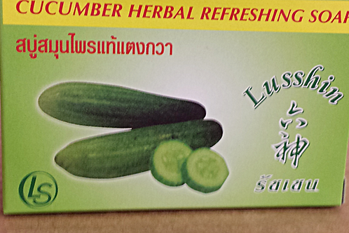 Lusshin Cucumber Herbal Refreshing Soap 125gm 6 bars Free Shipping