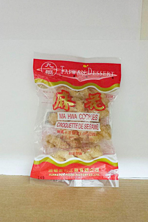 Nice Choice Ma Hwa Cookies (Garingdon) 3oz 4 pkg Free Shipping