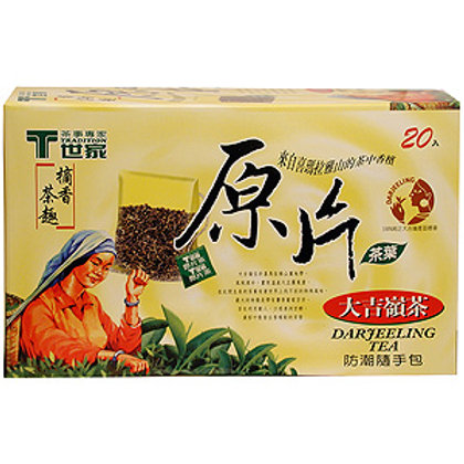 Tradition Whole Leaf Darjeeling Tea 20bags 5 boxes Free Shipping