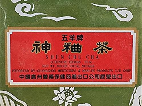 Royal King Shen Chu Cha 神曲茶 Free Shipping