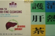 Royal King Puri-Fine Cleansing Tea 20bags 5 boxes Free Shipping