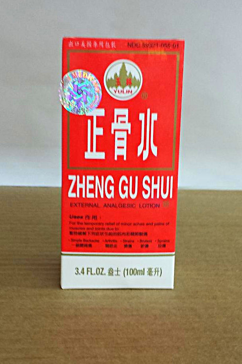 Yulin Zheng Gu Shui 100ml Free Shipping