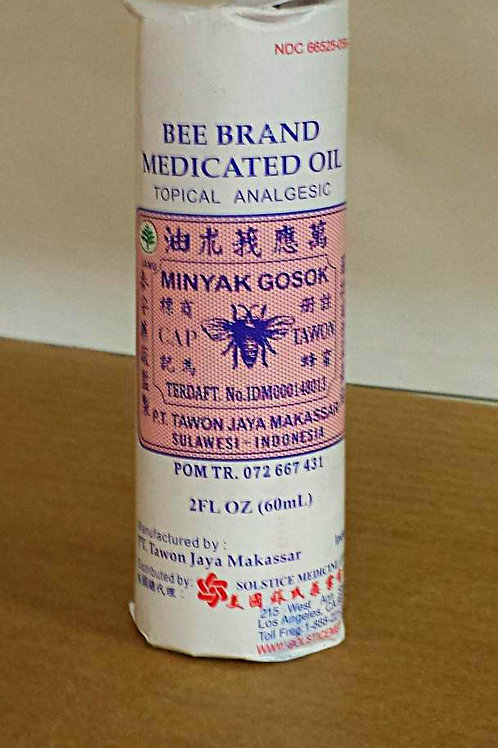 Bee Brand Minyak Gosok Medicated Oil 60ml Free Shipping
