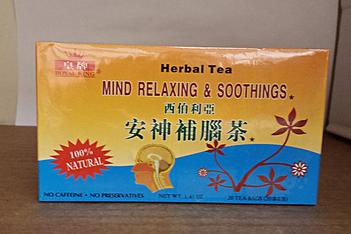 Royal King Mind Relaxing & Soothings 20bgs 5 boxes Free Shipping