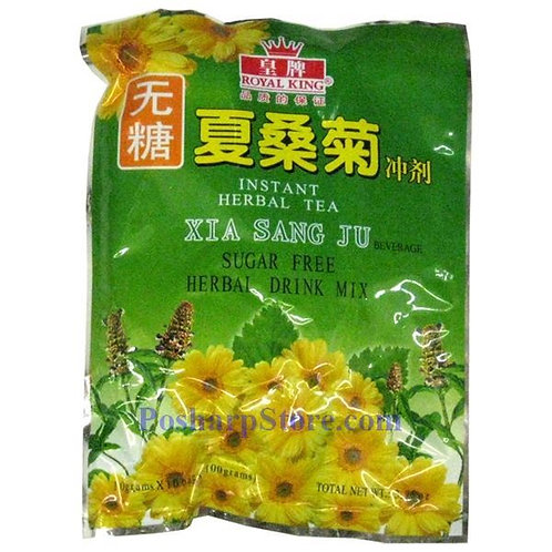 Royal King Xia Sang Ju Herbal Drink Sugar Free 夏桑菊10bags 6 pkg Free Shipping