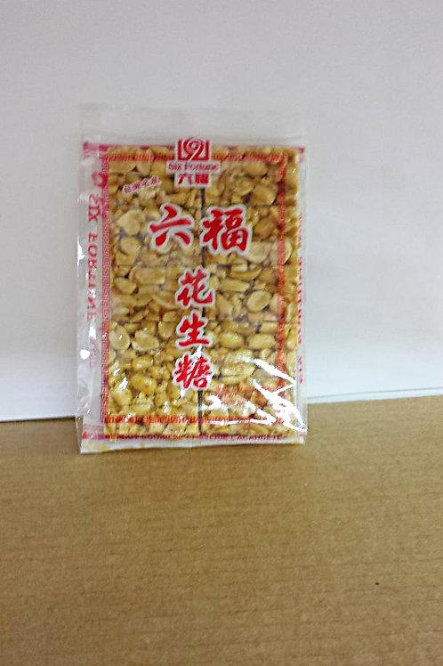 Six Fortune Peanut Cake 6oz 6 pkg Free Shipping