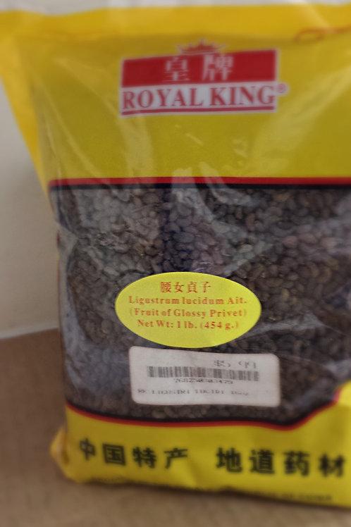 Royal King Ligustrum Lucidum Ait 女貞子 (Glossy Privet) 16oz 3 pkg Free Shipping