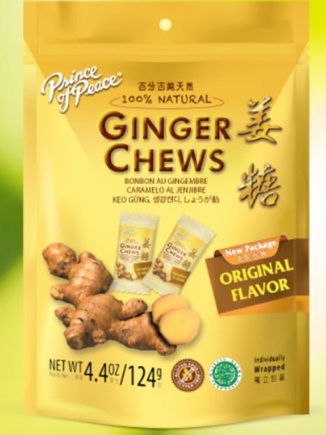 Prince of Peace Ginger Chews 124gm 8 pkg Free Shipping