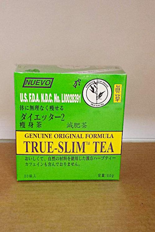 Bamboo Leaf Tree-Slim Tea 30bags 2 boxes Free Shipping