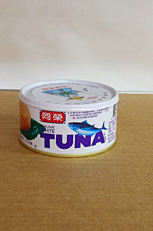 Old Fisherman Chunk White Tuna in Oil 185gm 5cans Free Shipping