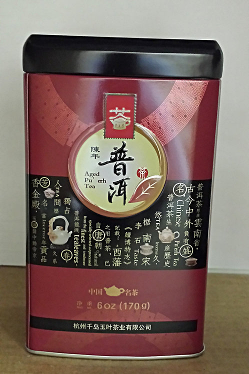 Tea King of China Aged Pu'erh Tea 6oz Free Shipping
