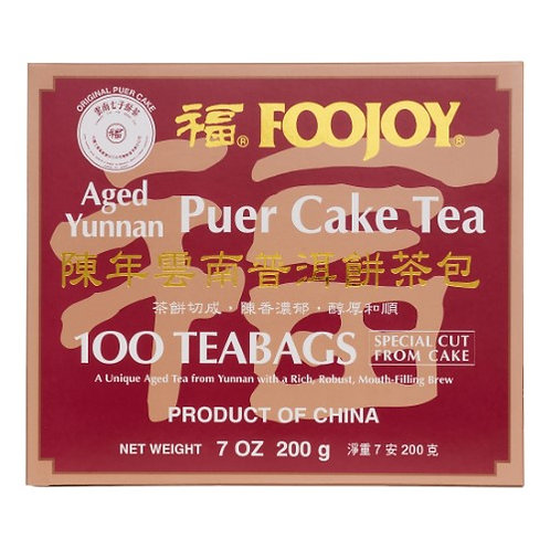 Foojoy Aged Yunnan Puer Caked Tea 100bags Free Shipping