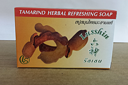 Lusshin Tamarind Herbal Refreshing Soap 125gm 6 bars Free Shipping