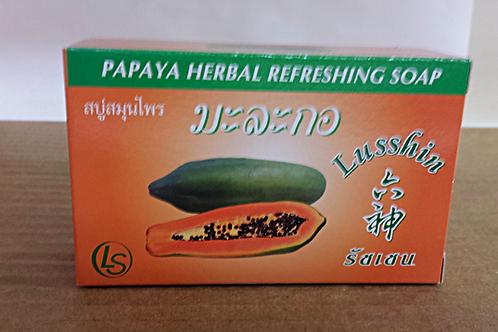 Lusshin Papaya Herbal Refreshing Soap 125gm Free Shipping