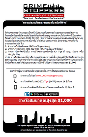 LA Crime Stoppers Thai information