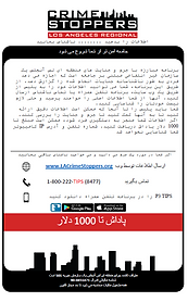 LA Crime Stoppers Farsi information
