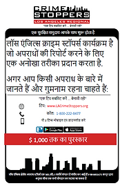 LA Crime Stoppers Hindi information