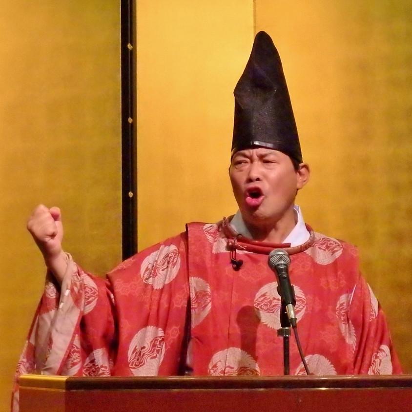 4月22日『竹内睦泰講演会・後南朝 もうひとつの天皇家秘史』