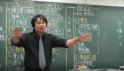 竹内睦泰の超速!日本文化史の流れシリーズ全23巻コンプリートセット