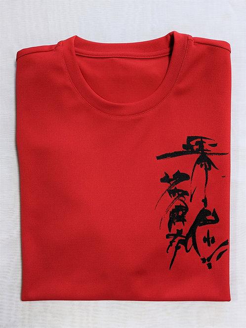 竹内睦泰Tシャツ(赤・Lサイズ)