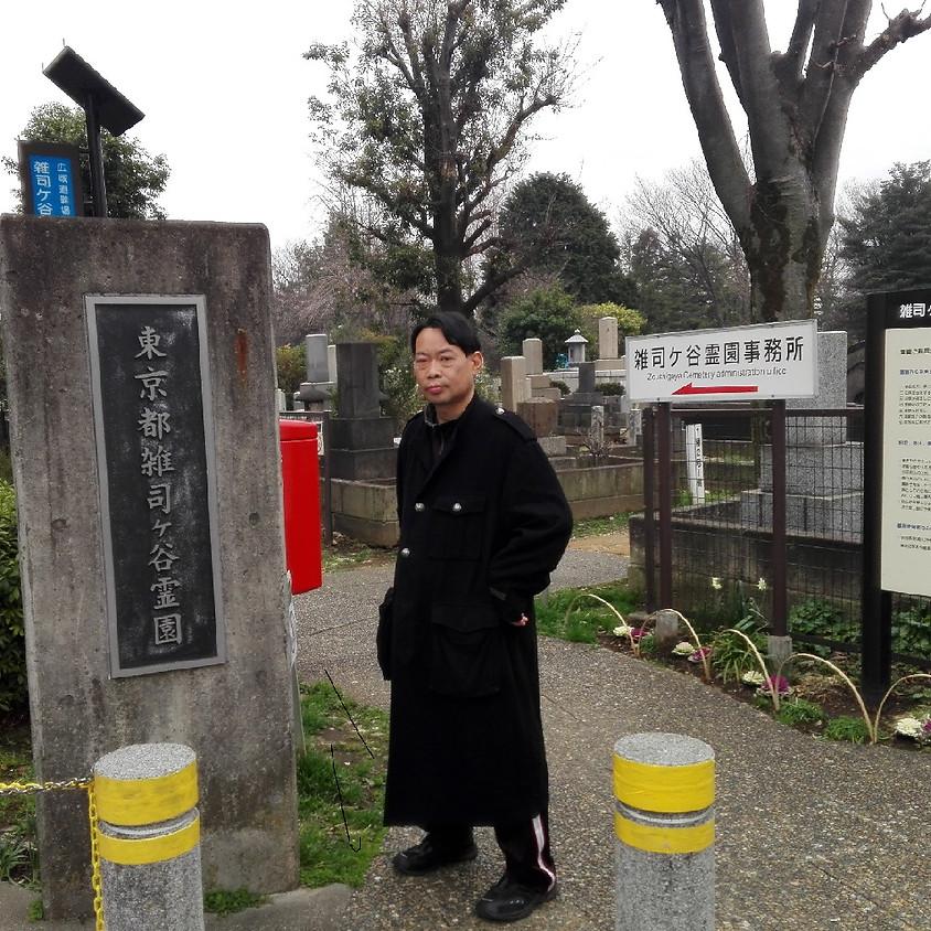 むっちゃん散歩・フィールドワーク (1)