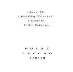 呪文/サクセス(裏).jpg