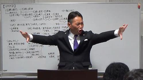 <復刻版>竹内流!誇りのもてる日本史11