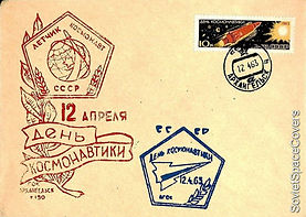 1963_04_12_Архангельск_2.jpg