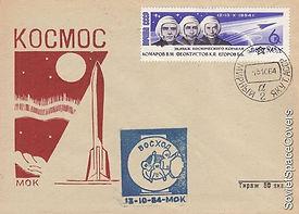 1964_10_4000руб.jpg