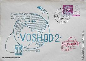1965_03_19_tartu_sold_8euro_SF.jpg