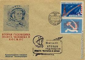 1963_04_12_Калининград__4euro_2.jpg
