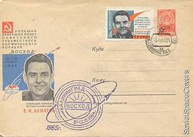1965-Калининград.jpg