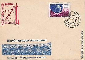 1964_04_12_Вильнюс_sold_8-50$_2017_02_sp