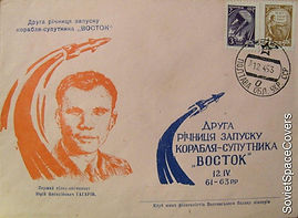 1963_04_12_Полтава_20$_sold.jpg