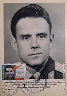 1964_10_12_Донецк_КМ1_ZEL.jpg