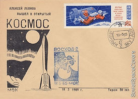 1965_03_18_выставлено за 4000руб.jpg