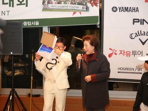 화가상 - 박지영(주니어)