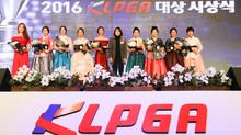 2016 KLPGA 대상 시상식, 박성현 독무대