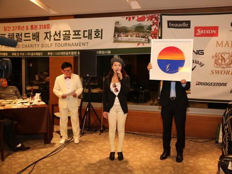 김영화 작가 그림 경매